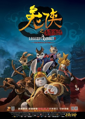 Legend of a Rabbit The Martial of Fire poster.jpg
