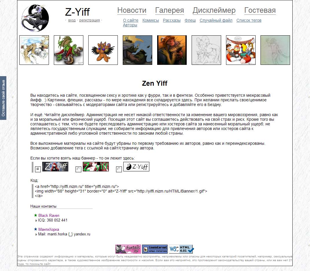 Викифур wikipedia:ru:википедия:критерии добросовестного использования