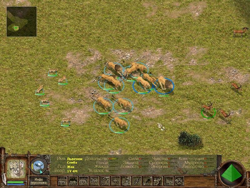Игры симуляторы жизни животных скачать