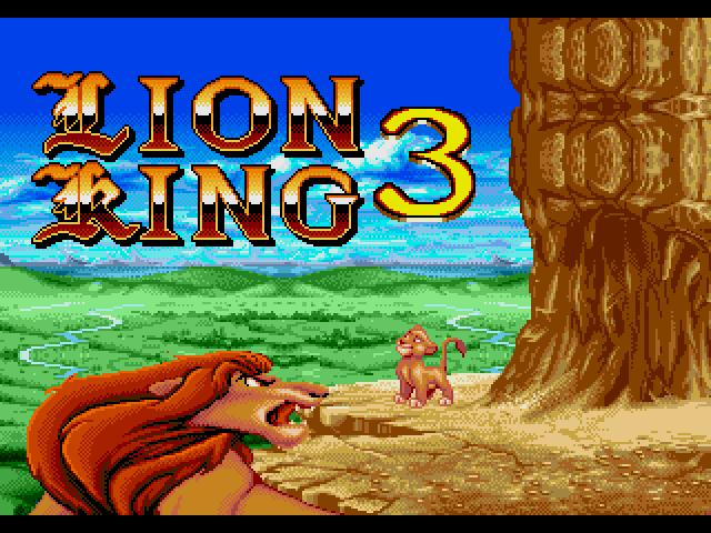 Ролевая игра короля льва ролевая игра на море на 12 человек