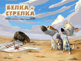 Cartoons Belka and Strelka Star Dogs 012757 .jpg
