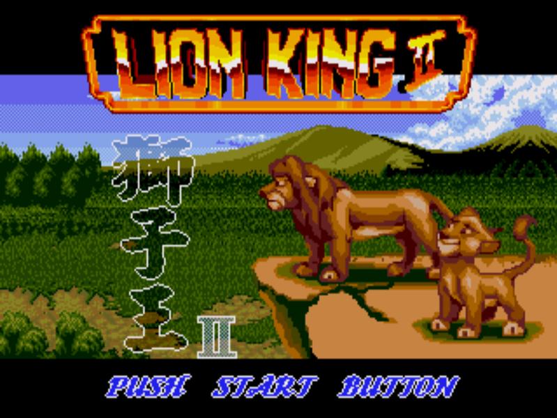 Игра sega король лев - fe