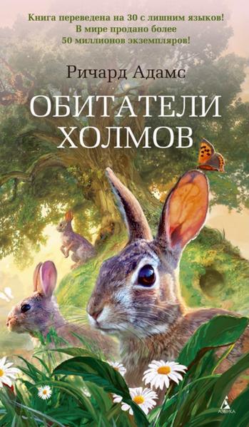 Фантастика 70 годов книги