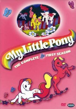 My little pony the complete first season.jpg