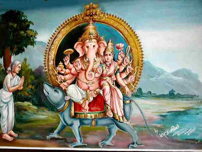 Ganapati with his Wife Riddhi seated on Mushika his Mouse-Carrier.jpg